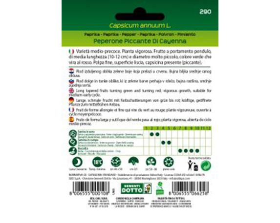 Peperone Piccante di Cayenna 2 209x300 1 1